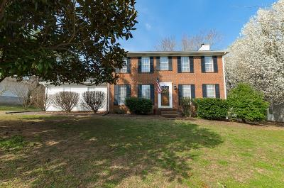 Mount Juliet Single Family Home For Sale: 1007 Waters Edge Cir