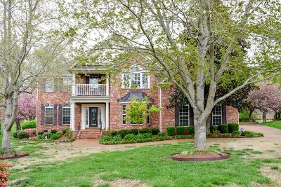 Sumner County Single Family Home For Sale: 1192 Charles Reed Ct