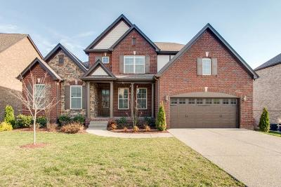 Single Family Home Under Contract - Showing: 5149 Mountainbrook Cir