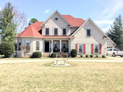 Murfreesboro Single Family Home For Sale: 1823 SE Broad St