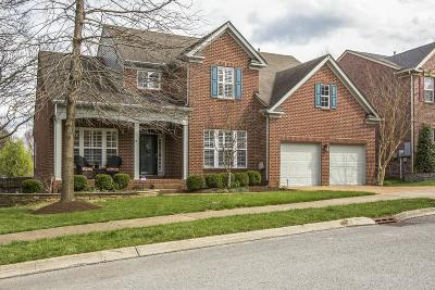Franklin Single Family Home For Sale: 152 Bluebell Way