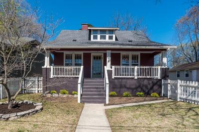 Nashville Single Family Home For Sale: 308 Harrison St