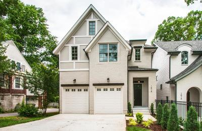 Single Family Home For Sale: 1018 Gale Ln