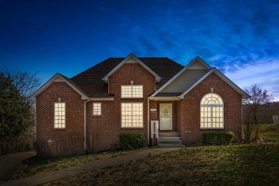 Clarksville Single Family Home For Sale: 2031 Ferry Rd