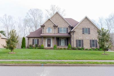 Clarksville Single Family Home Active - Showing: 2543 Everwood Ct