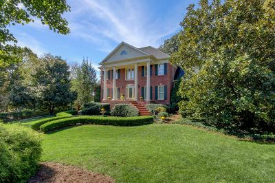 Clarksville Single Family Home For Sale: 16 Huntington Dr