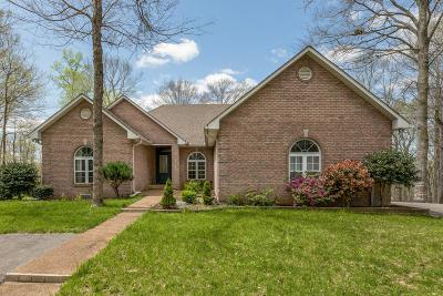 Dickson Single Family Home For Sale: 7107 Wells Cemetery Rd