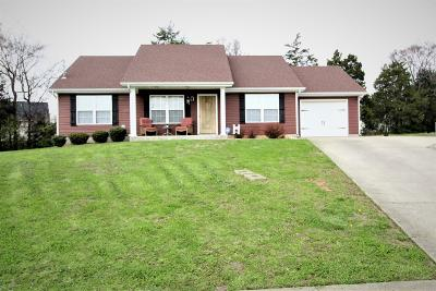 Rutherford County Single Family Home For Sale: 109 Twilight Cv