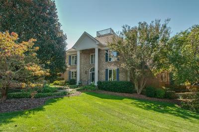 Nashville Single Family Home For Sale: 117 Abbottsford