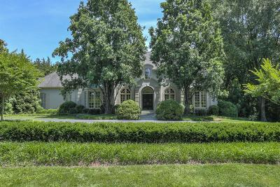 Nashville Single Family Home Active - Showing: 5906 Hillsboro Pike