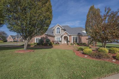 Murfreesboro Single Family Home Active - Showing: 2225 Meadowcrest Cv