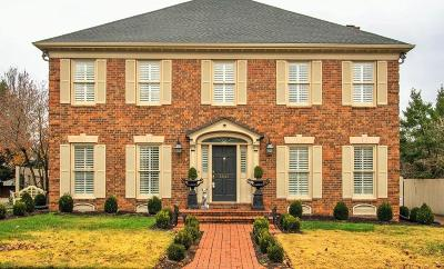 Murfreesboro Rental Under Contract - Not Showing: 2644 Chesterfield Court