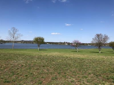 Hendersonville Residential Lots & Land For Sale: 110 Rose Pointe