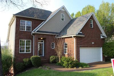 Cheatham County Single Family Home For Sale: 138 Scenic Harpeth Dr