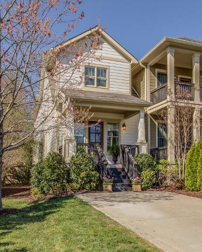 Sylvan Park Single Family Home Under Contract - Showing: 4204 B Utah Ave