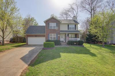 Christian County, Ky, Todd County, Ky, Montgomery County Single Family Home For Sale: 1680 Barrywood Cir E
