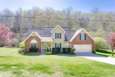 Pegram Single Family Home Under Contract - Showing: 4500 Stoney Brook Dr
