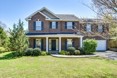 Williamson County Single Family Home For Sale: 7406 Canavan Pl