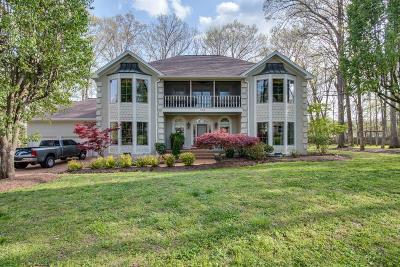 Wilson County Single Family Home For Sale: 130 Geers Dr