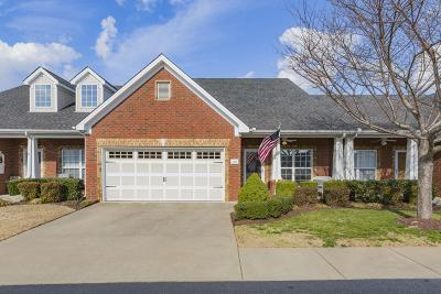 Rutherford County Single Family Home For Sale: 236 Danoher Walk