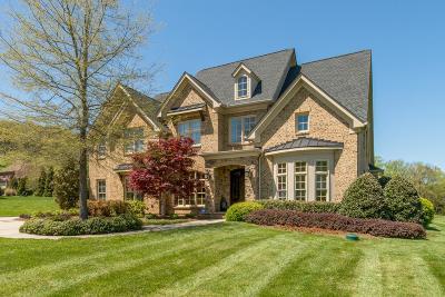 Williamson County Single Family Home For Sale: 4900 W Buds Farm Ln