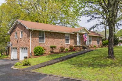 Wilson County Single Family Home For Sale: 504 Juliet Dr