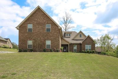 Lavergne Single Family Home Active - Showing: 3216 Potts Xing