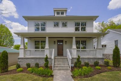Sylvan Park Single Family Home For Sale: 4906 Nevada Ave