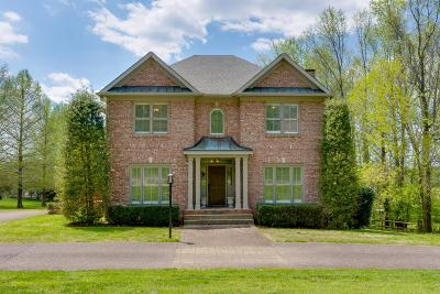 Clarksville Single Family Home Active - Showing: 536 Pond Apple Rd