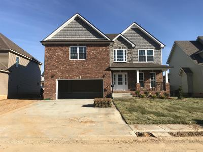 Clarksville Single Family Home Active - Showing: 132 Griffey Estates