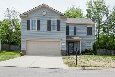 Columbia  Single Family Home Under Contract - Showing: 1232 Oxford Village Cv
