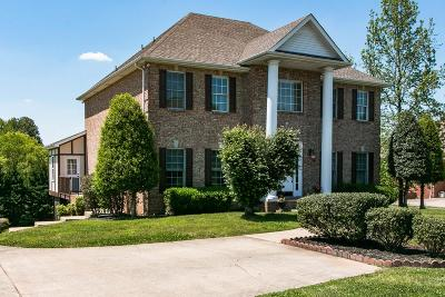 Clarksville Single Family Home Active - Showing: 2995 Edgemont Dr