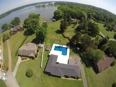 Hendersonville Single Family Home Active - Showing: 102 Cedarwood Drive