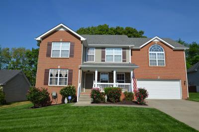 Clarksville Single Family Home Active - Showing: 736 W Accipiter Cir