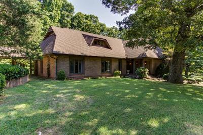 Lawrenceburg Single Family Home For Sale: 1170 E Gaines St