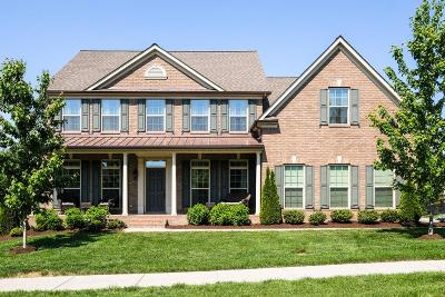 College Grove Single Family Home Active - Showing: 6713 Falls Ridge Ln