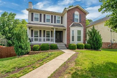 Clarksville Single Family Home Active - Showing: 389 Bosca Court