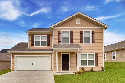 Columbia Single Family Home Active - Showing: 2516 Queen Bee Drive