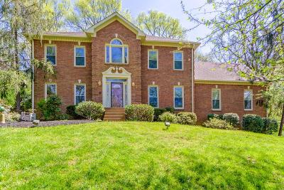 Williamson County Single Family Home For Sale: 1175 Cross Creek Dr