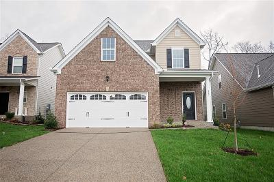 Wilson County Single Family Home Under Contract - Not Showing: 1021 Alexandria Way