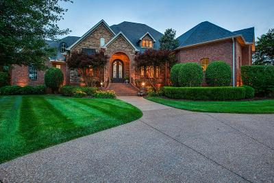 Brentwood Single Family Home Active - Showing: 9207 Sheridan Park Ct