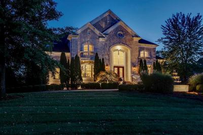 Brentwood Single Family Home For Sale: 43 Governors Way