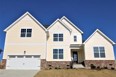 Columbia Single Family Home Active - Showing: 2817 Trentview Ln