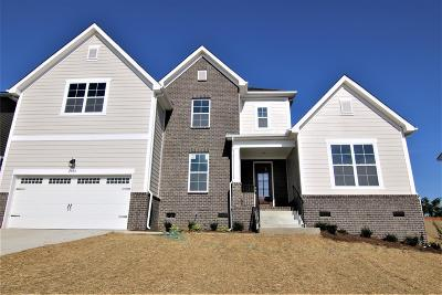 Columbia Single Family Home Active - Showing: 2815 Trentview Ln