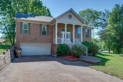 Goodlettsville Single Family Home Active - Showing: 411 Newberry Ct