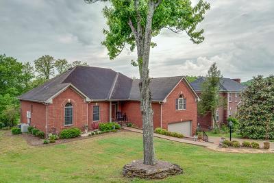 Goodlettsville Multi Family Home For Sale: 108 Echo Hill Blvd