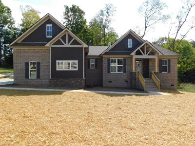 Columbia Single Family Home Active - Showing: 951 Nashs Nook