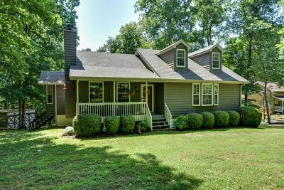 Cheatham County Single Family Home Active - Showing: 1041 Lonesome Pine Rd