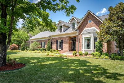 Montgomery County Single Family Home Under Contract - Showing: 2825 Trelawny Dr