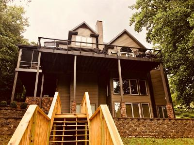 Winchester Single Family Home Active - Showing: 1332 Cline Ridge Rd
